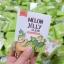 Melon Jelly Klear เจลลี่เมล่อน แบรนด์เอมิ ราคาพิเศษ 55 บาท thumbnail 13