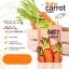 Baby Carrot Cream เบบี้แครอทครีม ราคาปลีก 60 บาท / ราคาส่ง 48 บาท thumbnail 7
