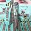 Holdlive Mascara 3D Browtones มาสคาร่าขนตายาว ราคาปลีก 130 บาท / ราคาส่ง 104 บาท thumbnail 8
