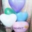 """ลูกโป่งหัวใจ สีมาตรฐาน คละสี ไซส์ 11 นิ้ว แพ็คละ 10 ใบ (Heart Latex Balloon - Mixed Standard Color 11"""") thumbnail 3"""