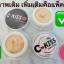 Cherry Kiss Sunscreen (C-kiss) กันแดดซีคิส (แพ็คเกจใหม่) ราคาปลีก 160 บาท / ราคาส่ง 128 บาท thumbnail 5