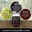 Lanature Grape Seed Extract สารสกัดจากเมล็ดองุ่น ราคาปลีก 150 บาท / ราคาส่ง 120 บาท thumbnail 3