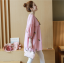 K115340 เสื้อคลุมท้องแฟชั่้นเกาหลี โทนสีชมพูแต่งลายปักรูปสัปรด thumbnail 4