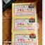 สบู่มาดามเฮง สบู่นิวเจน New gen soap มาดามเฮง thumbnail 1