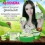 เจลว่านหางจระเข้ Aloevera soothing gel 100% ราคาปลีก 50 บาท / ราคาส่ง 40 บาท thumbnail 3