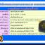 Nuvitra King Diet นูวิตร้า ราคาปลีก 375 บาท / ราคาส่ง 300 บาท thumbnail 2