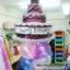 ลูกโป่งฟลอย์นำเข้า Oh So Fabulous Triple Layer Cake / Item No. AG-25233 แบรนด์ Anagram ของแท้ thumbnail 3