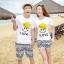 เสื้อคู่รัก ชุดคู่รักเที่ยวทะเลชาย +หญิง เสื้อยืดสีขาวลายยิ้ม I Love กางเกงขาสั้นลายไทย สีดำ +พร้อมส่ง+ thumbnail 1