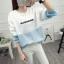เสื้อแขนยาวแฟชั่นพร้อมส่ง เสื้อแขนยาวแต่งสีขาวสลับฟ้า แต่งสกรีน BLANGSUGE +พร้อมส่ง+ thumbnail 1
