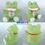 ตุ๊กตา กบนั่ง กู๊ดเดย์ ผ้าขนหนู เล็ก-11นิ้ว thumbnail 3