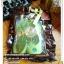 สบู่มะนาวเขียว มาดามเฮง (ลูกใหญ่แพ็ค4ลูก) Lime Natural Soap Original Formula มาดามเฮง thumbnail 1
