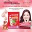 DD Cream Watermelon SPF50 PA+++ ดีดีครีมกันแดดแตงโม (6ซอง) thumbnail 11