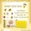 สบู่น้ำผึ้งทองคำ ออร่าริช ราคาปลีก 45 บาท / ราคาส่ง 36 บาท thumbnail 7