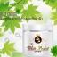 Queen White Perfect Cream โสมควีนไวท์ ราคาปลีก 150 บาท / ราคาส่ง 120 บาท thumbnail 5