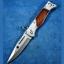 มีดพับ มีดสปริง ขนาดใหญ่ ทรง ดาบปลายปืน อาก้า AK-47 CCCP (RUSSIA) thumbnail 1