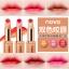 Novo Double color Bite Lips Lipstick ลิปติ๊นท์+ลิปบาล์ม ในแท่งเดียว ราคาปลีก 100 บาท / ราคาส่ง 80 บาท thumbnail 2