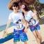 เสื้อคู่รัก ชุดคู่รักเที่ยวทะเลชาย +หญิง เสื้อยืดสีขาวลายสวีทริมทะเล กางเกงขาสั้นลายมะพร้าวโทนสีฟ้า +พร้อมส่ง+ thumbnail 1