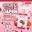 หัวเชื้อมะเขือเทศ Tonato white body serum ราคาปลีก 50 บาท / ราคาส่ง 40 บาท thumbnail 7