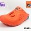 รองเท้า adda friends แอ็ดด๊าเฟรนด์เปิดส้น รุ่น 55S01-M1 สีส้ม เบอร์ 7-10 thumbnail 1