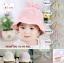 หมวกเด็กน่ารัก PB44 thumbnail 1