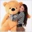 ตุ๊กตาหมียิ้ม สีน้ำตาลอ่อน ขนาด 1.8 เมตร thumbnail 1
