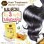 Lami treatment สูตรน้ำผึ้ง โยเกิร์ต ราคาปลีก 30 บาท / ราคาส่ง 24 บาท thumbnail 4