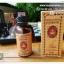โจโจบาออยล์ jojoba oil มาดามเฮง thumbnail 1