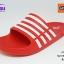 ADDA แอดด๊า รหัส 55R01-W1 สีแดง เบอร์ 4-9 thumbnail 1