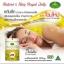 Nature's King Royal Jelly 1,000 mg. นมผึ้ง เนเจอร์ คิง (แบบซอง) ราคาปลีก 200 บาท / ราคาส่ง 160 บาท thumbnail 6