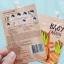 Baby Carrot Cream เบบี้แครอทครีม ราคาปลีก 60 บาท / ราคาส่ง 48 บาท thumbnail 2