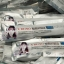 X'BEiNO Micro Essence Protein Cream ไมโครเอสเซนซ์ โปรตีนครีม เมโสเกาหลี ของแท้ อย.ไทย ราคาปลีก 170 บาท / ราคาส่ง 136 บาท thumbnail 13
