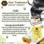 Lami treatment สูตรน้ำผึ้ง โยเกิร์ต ราคาปลีก 30 บาท / ราคาส่ง 24 บาท thumbnail 6