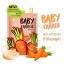 Baby Carrot Cream เบบี้แครอทครีม ราคาปลีก 60 บาท / ราคาส่ง 48 บาท thumbnail 1