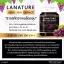 Lanature Grape Seed Extract สารสกัดจากเมล็ดองุ่น ราคาปลีก 150 บาท / ราคาส่ง 120 บาท thumbnail 5
