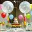 """ลูกโป่งกลมจัมโบ้ไซส์ใหญ่ 36""""Latex Balloon RB clear -Print polka Dot สีใสพิมพ์จุด/ Item No. TQ-33376 แบรนด์ Qualatex thumbnail 1"""
