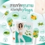 Praya by LB อาหารเสริมแอลบี ลดน้ำหนัก ปูไปรยา ราคาพิเศษ 299 บาท thumbnail 2