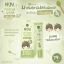 Mini Matcha Serum เซรั่มน้ำตบมัทฉะ ราคาปลีก 65 บาท / ราคาส่ง 52 บาท thumbnail 6
