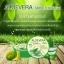 เจลว่านหางจระเข้ Aloevera soothing gel 100% ราคาปลีก 50 บาท / ราคาส่ง 40 บาท thumbnail 2
