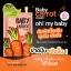 Baby Carrot Cream เบบี้แครอทครีม ราคาปลีก 60 บาท / ราคาส่ง 48 บาท thumbnail 9