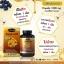 Auswelllife โปรพอลิส เสริมสร้างภูมิคุ้มกัน รักษาภูมิแพ้ Premium Propolis 1,000 mg. 1 กระปุก 60 แคปซูล thumbnail 1