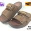 รองเท้า Walker วอคเกอร์ รุ่น WB698 สีน้ำตาล เบอร์ 40-45 thumbnail 2