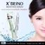 X'BEiNO Micro Essence Protein Cream ไมโครเอสเซนซ์ โปรตีนครีม เมโสเกาหลี ของแท้ อย.ไทย ราคาปลีก 170 บาท / ราคาส่ง 136 บาท thumbnail 7