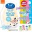 Moods Facial Mask Milk มาส์กนมเกาหลี ราคาปลีก 15 บาท / ราคาส่ง 12 บาท thumbnail 4