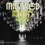Manfred Mann's Earth Band - Manfred Mann's Earth Band 1972 1lp thumbnail 1