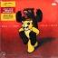 Fall Out Boy - Folie a Deux 1lp NEW thumbnail 1