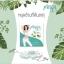 Praya by LB อาหารเสริมแอลบี ลดน้ำหนัก ปูไปรยา ราคาพิเศษ 299 บาท thumbnail 6