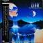 Yanni - Keys To Imagination 1986 thumbnail 1
