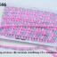ปอมเส้นยาว (เล็ก) สีชมพู-เทาอ่อน- เขียวพาสเทล แถบสีชมพู กว้าง 1ซม(1หลา/90ซม) thumbnail 1