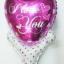 บอลลูนเป่าลม ทรงหัวใจ พิมพ์ลาย LOVE YOU หัวใจสีชมพู / Item No. TL-M011 สำเนา thumbnail 3