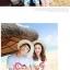 เสื้อคู่รัก ชุดคู่รักเที่ยวทะเลชาย +หญิง เสื้อยืดสีขาวลาย LO VE กางเกงขาสั้นลายต้นมะพร้าว +พร้อมส่ง+ thumbnail 4
